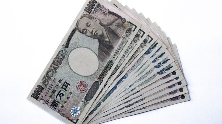K-POPアイドルファンの資金問題